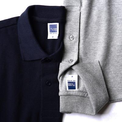 [Khuyến mãi 59 nhân dân tệ hai] polo áo sơ mi ngắn tay áo lỏng màu rắn kích thước lớn của nam giới kinh doanh bình thường ve áo T-Shirt tùy chỉnh áo cotton nam Polo