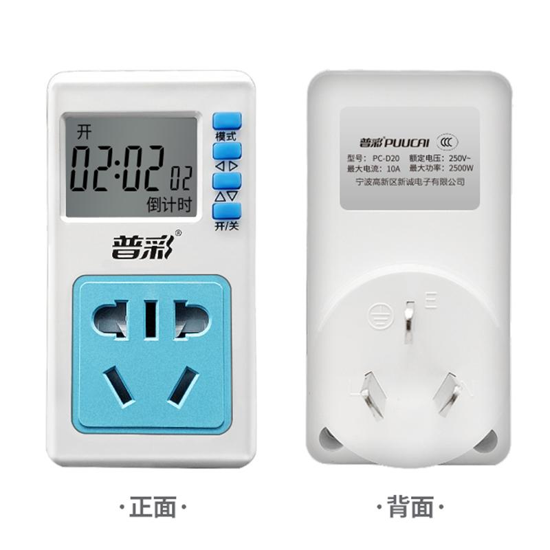 定时器开关插座 预约倒计时开关智能 家用电源充电自动断电定时_领取10元淘宝优惠券
