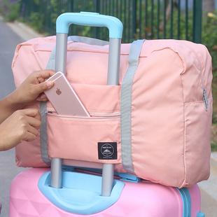 旅行包拉杆包手提行李袋行李包大容量短途单肩包女折叠袋子收纳袋