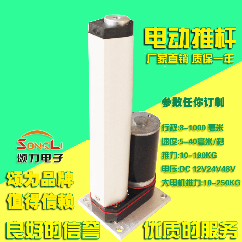 cheap Purchase china agnet Electric Pusher Pedestal Mount