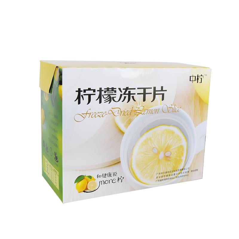 冻干柠檬片 独立17小袋 泡茶花水果<font color='red'><b>茶叶</b></font>