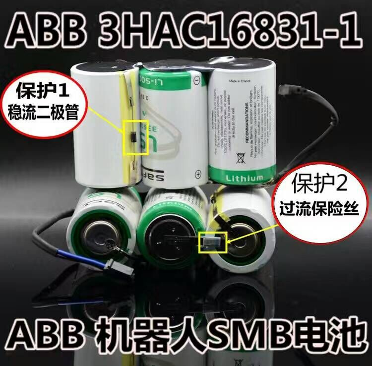 cheap Purchase china agnet One-year warranty of original ABB robot