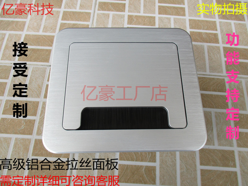 Excellent Category Power Plug Socket Productname Brush Clamshell Multi Wiring Digital Resources Attrlexorcompassionincorg