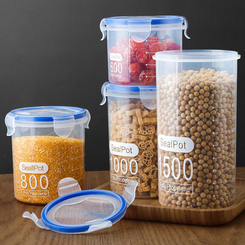 五谷杂粮储物罐厨房透明密封罐