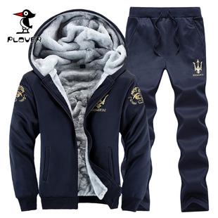 啄木鸟青年运动套装秋冬季休闲男卫衣