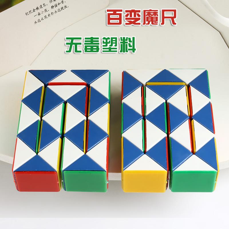 Loạt các màu gấp ma thuật cai trị 24 phần trẻ em mẫu giáo học sinh trí tuệ đồ chơi điện Liuyi món quà nhỏ