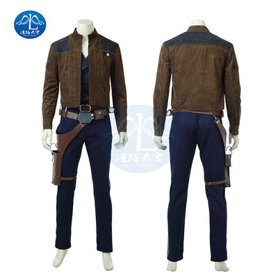 taobao agent Long way to the sky Star Wars Gaiden COS clothing Han Solo coat jacket COSPLAY clothing clothes