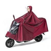 雨衣电动车摩托车电瓶车雨披骑车成人单人双人加大加厚遮脚男女士