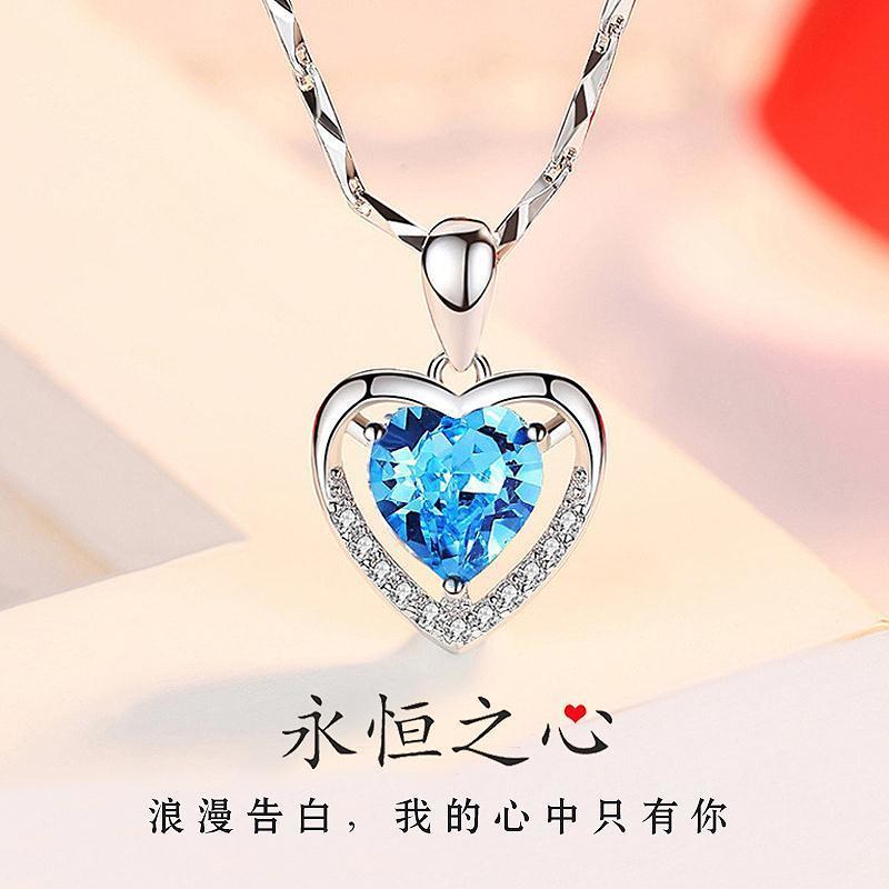 S999纯银永恒之心项链锁骨链送女友蓝紫水晶爱心吊坠玫瑰礼盒套装