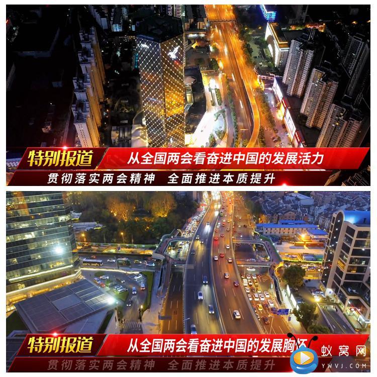 R111 PR模板 大气导航字幕条新闻报道导视开场片头视频制作