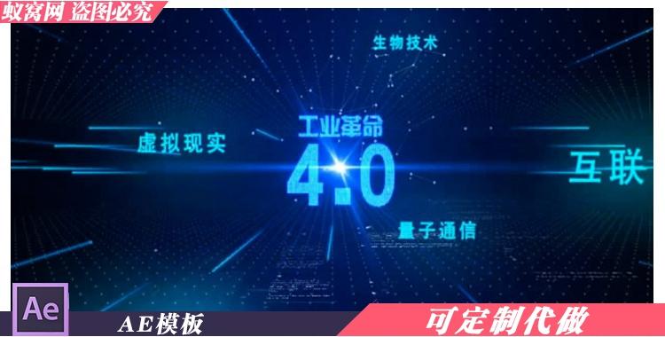 B171 AE模板科技感特效高科技 互联网 分类线条连接展示视频