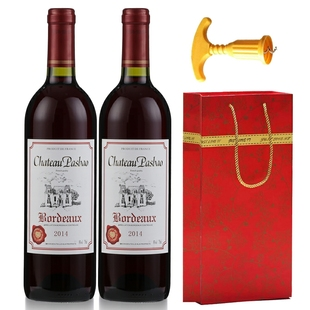 宝德甜红葡萄酒红酒750ml*2支装