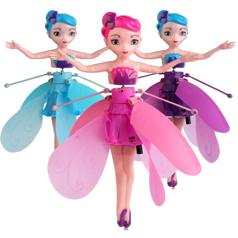 抖音同款玩具:飞天小仙女