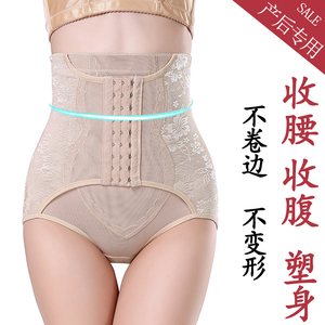 Ba ngực điều chỉnh cao eo sau sinh hông eo bụng bụng hình quần ladies body ràng buộc đồ lót