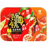 大龙燚 自热火锅 肉多多+牛多多 2盒 券后49.8元包邮