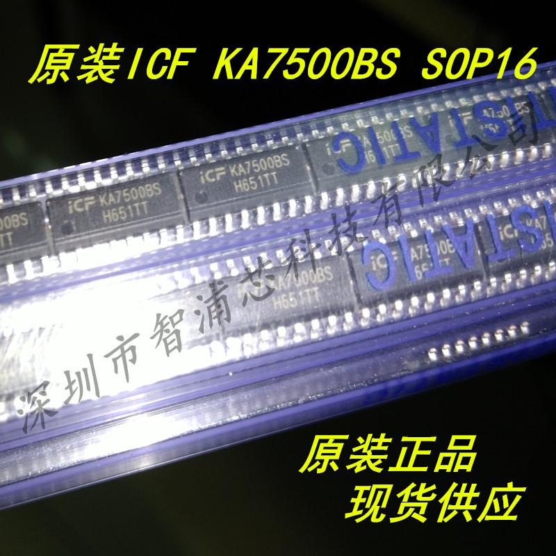 0 12] Spot Supply of New KA7500BS SOP16 KA7500 Power Switch