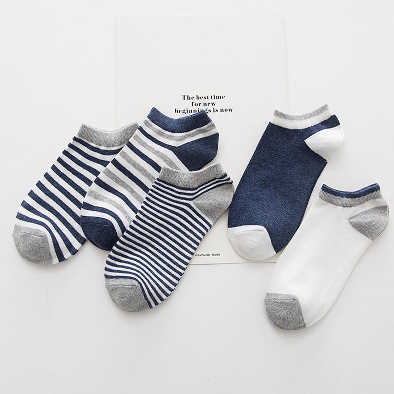 5双装夏季薄款袜子男士浅口船袜纯棉低帮透气防滑条纹男袜短筒袜