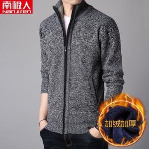 南极人男士秋冬季新款毛衣外套开衫毛衣加绒加厚时尚休闲针织衫潮