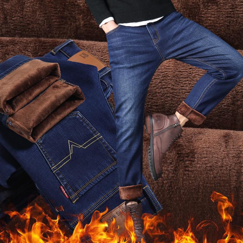 男士加绒牛仔裤休闲裤黑色加绒直筒裤男裤子
