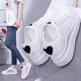 小白鞋女网纱透气夏季2019新款板鞋