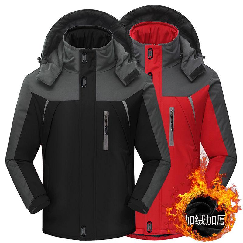 冬季加绒加厚外套男冲锋衣休闲加大码登山服防风防水保暖男装夹克