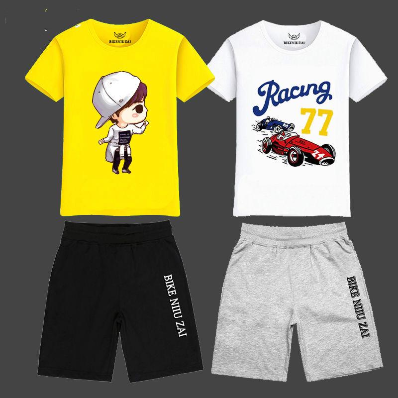 【T恤+短裤】儿童夏装套装男童短袖t恤