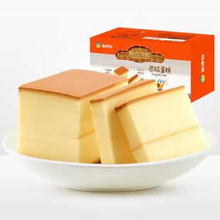【来伊份】早餐营养点心鸡蛋糕230g*2