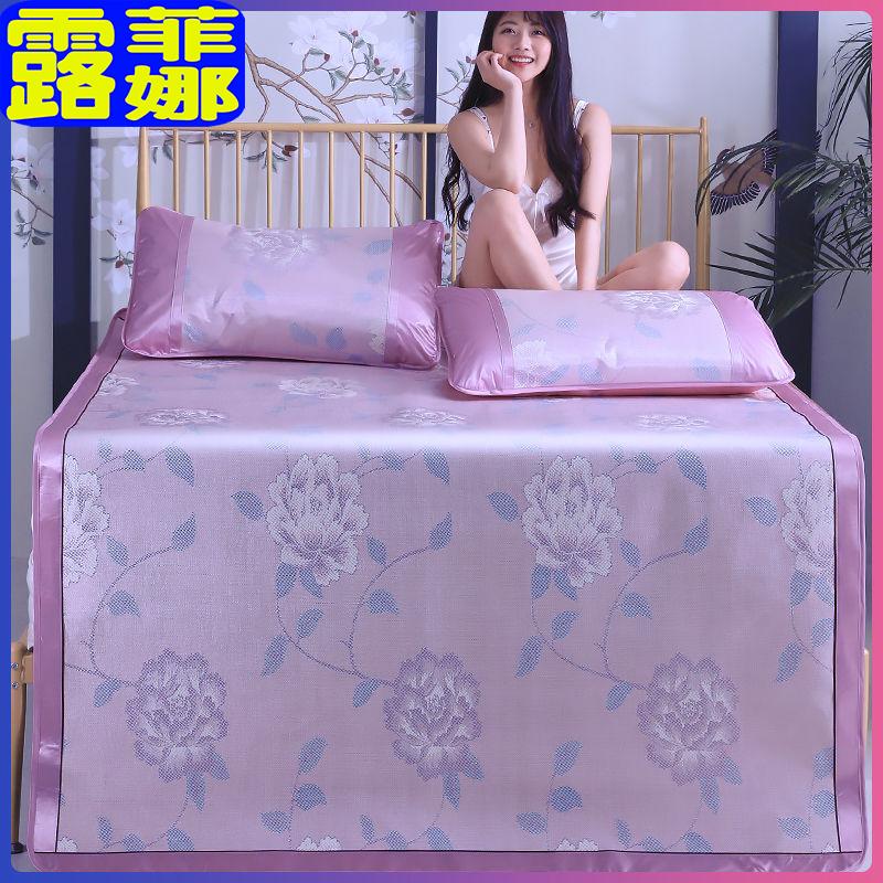 夏季空调凉席可折叠三件套宿舍单人冰丝席