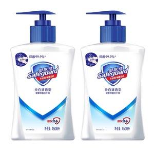 正品舒肤佳洗手液家用纯白清香型抑菌家用儿童消毒杀菌225ml瓶装
