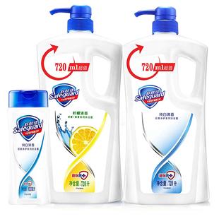 正品舒肤佳沐浴露香水持久留香抑菌美白
