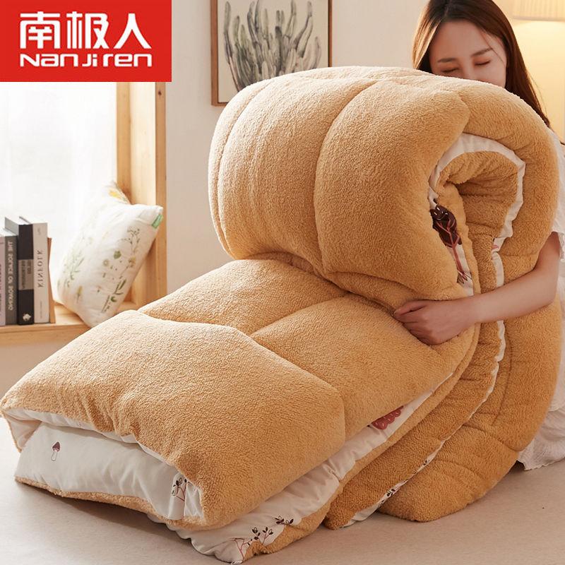 加厚羊羔绒冬被棉被双人被子保暖被芯单人学生被褥垫被