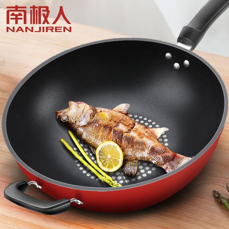 居家日用炒菜不粘锅平底锅家用炒锅具电磁炉