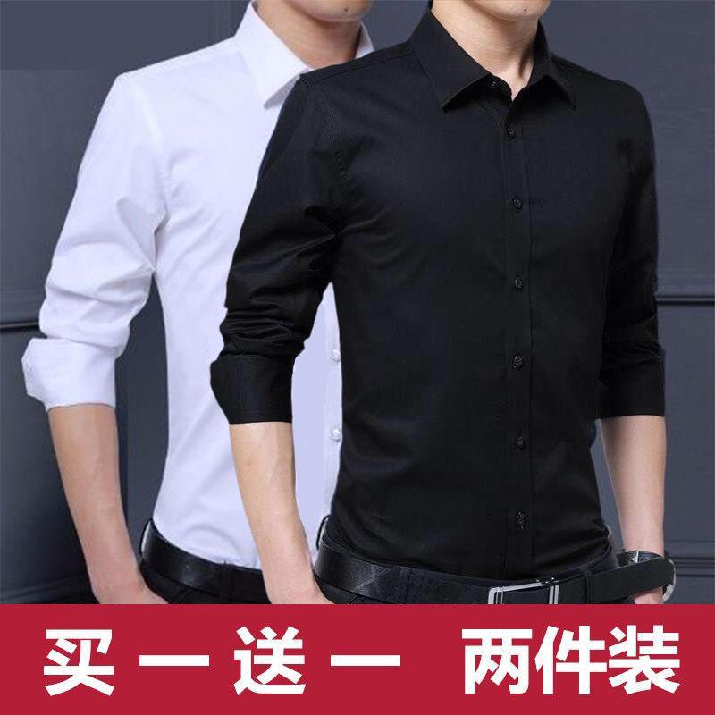 买一送一春夏季男士衬衫长袖薄款正装衬衣