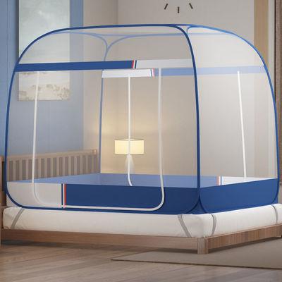 新款蚊帐家用1.8米双人三开门1.5米床蚊帐支架杆子套装纹蚊1.2米