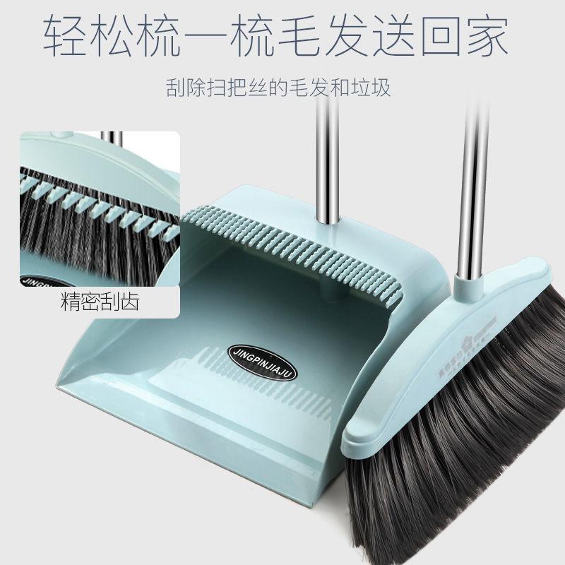 【升级熟胶材料】扫把簸箕套装组合软毛笤帚