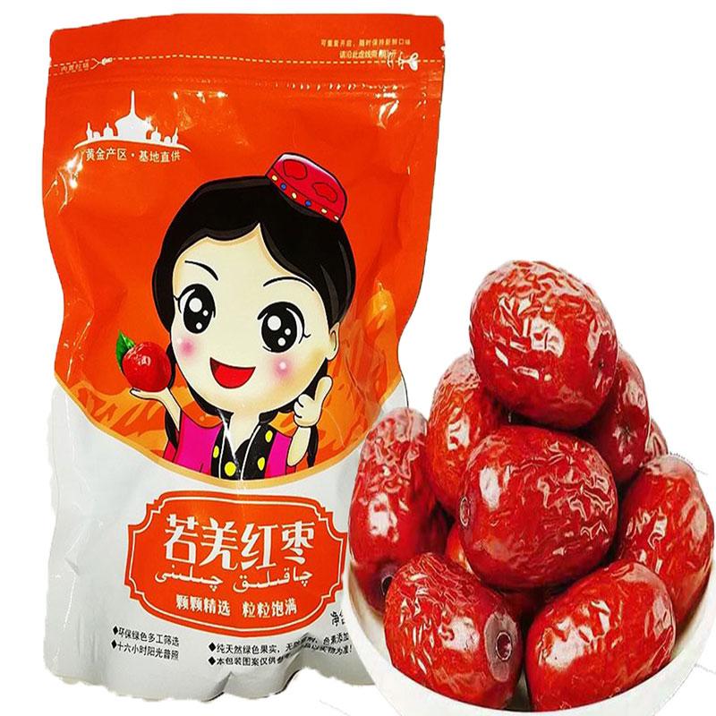 新疆灰枣若羌特一级零食特产干果散装风干优质红枣非和田大枣500g