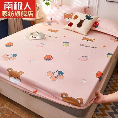 网红夏床笠单件水洗棉床罩全包床套床垫保护罩席梦思防尘床单防滑