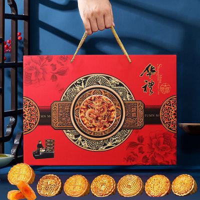 中秋月饼礼盒装送礼广式月饼礼盒高档散装蛋黄莲蓉五仁水果味