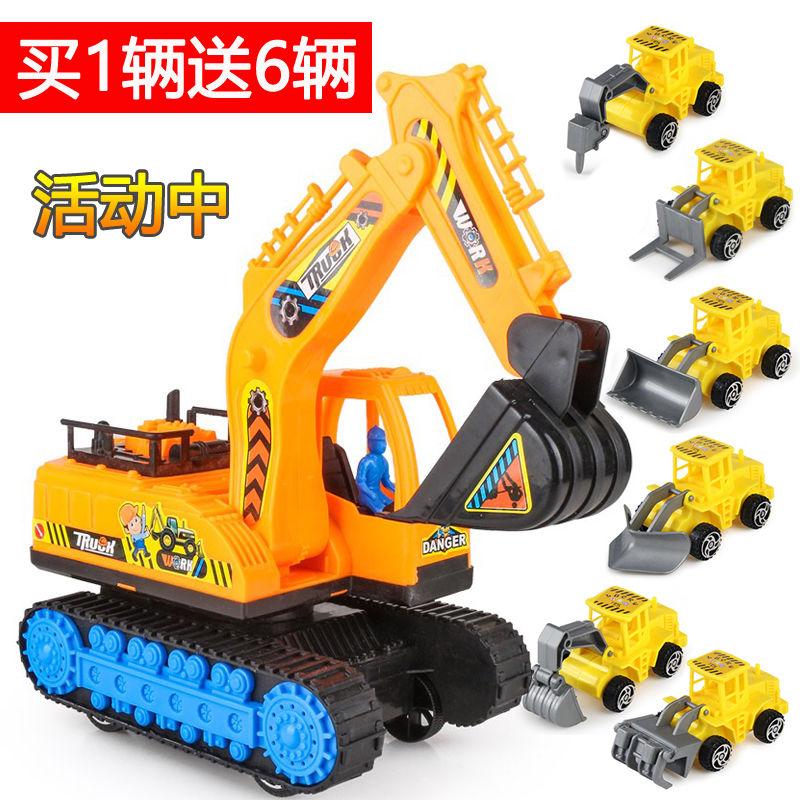 (过期)尤朵拉玩具店 儿童玩具车挖土机挖掘机玩具工程车 券后29.0元包邮