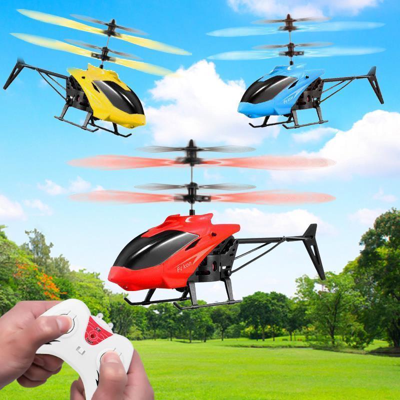 无人机飞行器玩具男孩感应悬浮遥控飞机