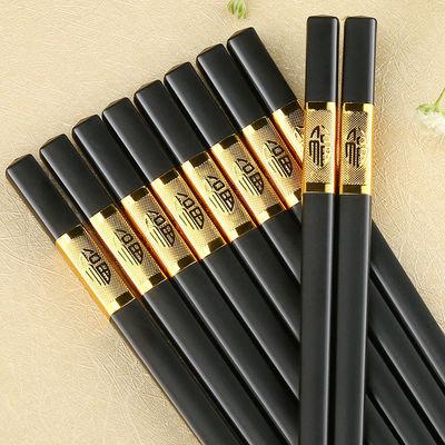 高档合金筷子家用筷子防滑防发霉耐高温不变形10双装餐具49