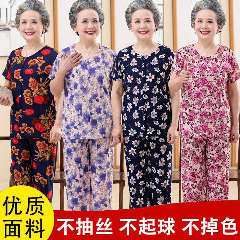 奶奶装绵绸套装女60-70岁太太夏装短袖妈妈两件套老年人女装薄款