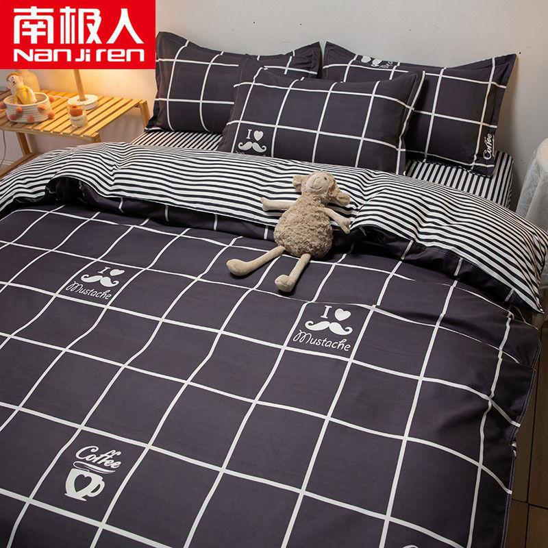 南极人四件套床上用品双人床单被套三件套