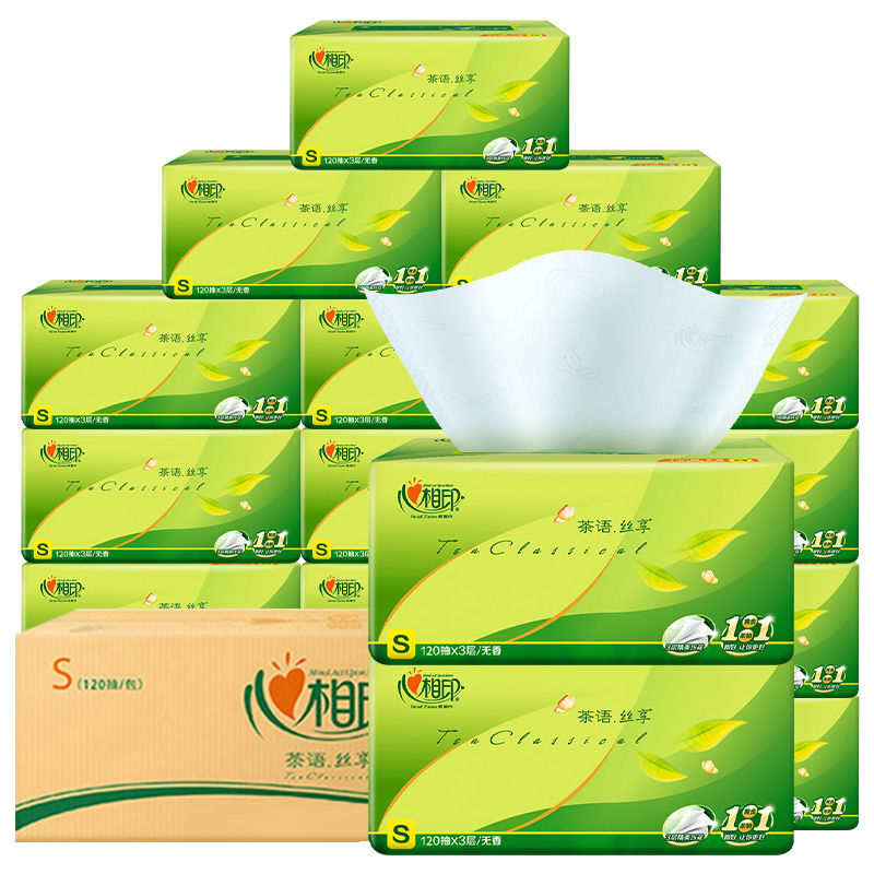 心相印抽纸整箱20/6包餐巾纸巾婴儿卫生纸家庭装家用面巾纸抽