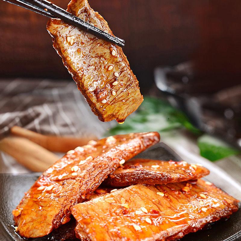手撕素牛排豆干休闲零食小吃豆腐干豆制品