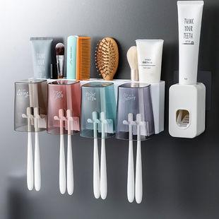 居家日用卫生间牙刷置物架网红牙刷架