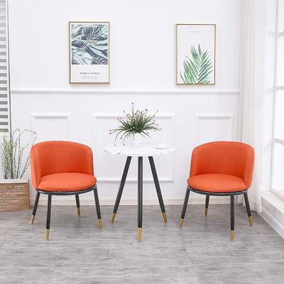 北欧洽谈餐桌椅组合仿实木现代简约小户型阳台创意休闲奶茶店椅子