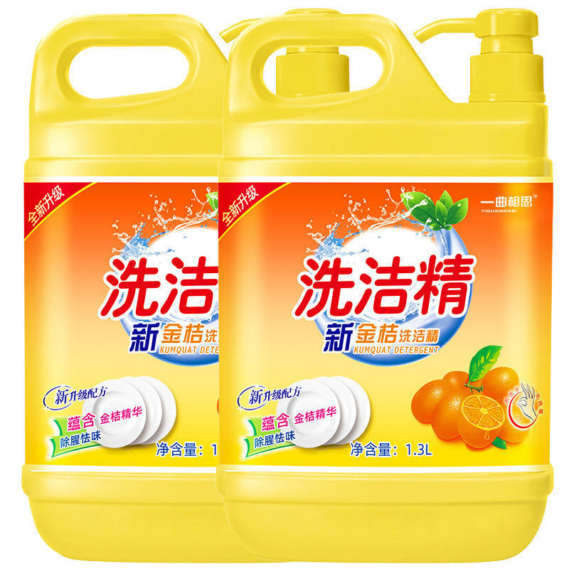家庭装洗洁精大桶10斤装食品级清洁剂ぷ无残留洗碗液厨房洗洁精a