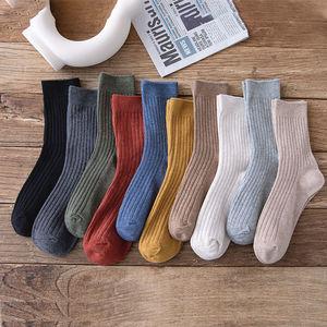 南极人袜子男士中筒秋冬款长筒吸汗防臭日系运动男袜韩版ins潮袜