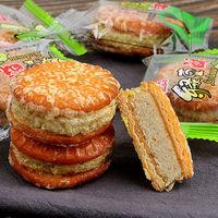 绿豆糕板栗饼咸蛋黄酥饼绿豆饼干糕点心零食传统小吃整箱包邮